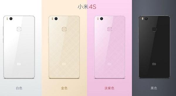 Xiaomi Mi 4s có 4 phiên bản màu sắc là: vàng, xám, đen và hồng