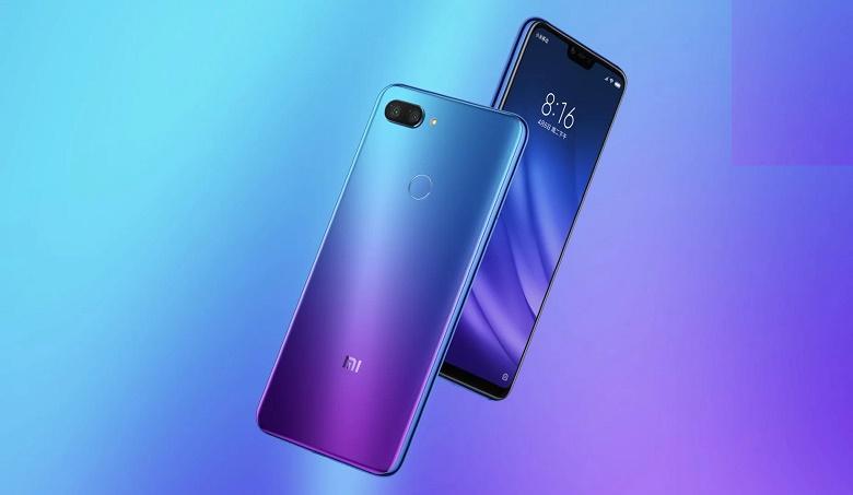 Đánh giá thiết kế Xiaomi Mi 8 Lite 6GB - 64GB