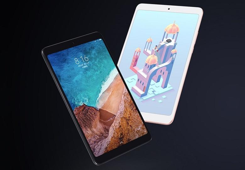 giá bán Xiaomi Mi Pad 4 Plus