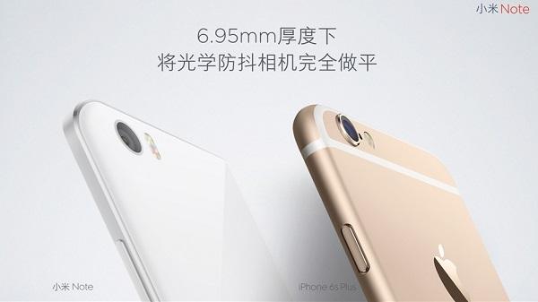 Thiết kế camera của Xiaomi Mi5 không bị lồi như iPhone 6S Plus