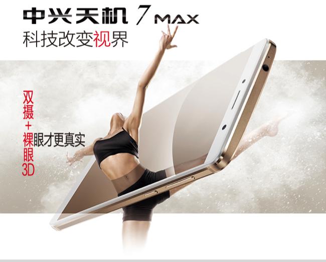 ZTE Axon 7 Max xách tay thiết kế mới
