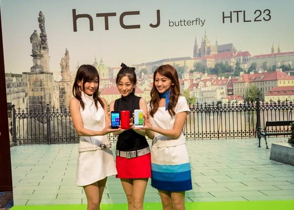 HTC J Butterfly 2 HTL23 ra mắt tại Nhật Bản