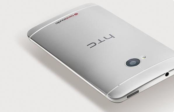 HTC one j m7