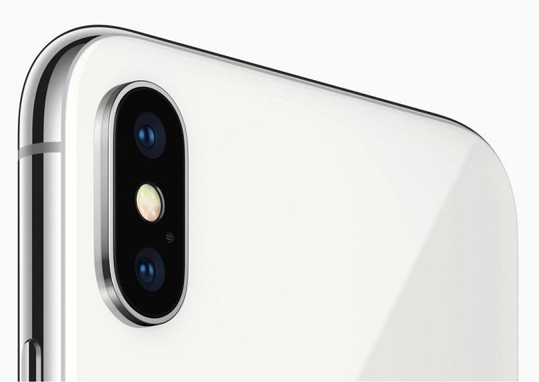 camera 3d iphone 2019