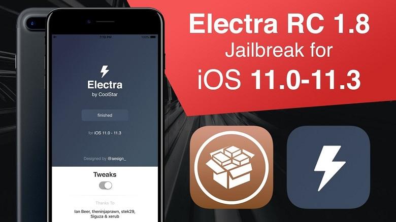 electra jailbreak 1.3.1