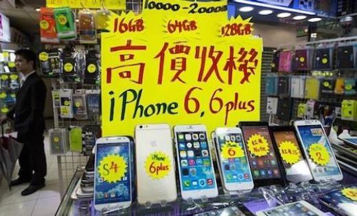 gia-iphone-6