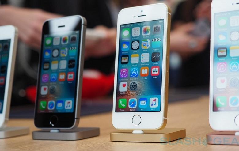 iPhone SE Quốc tế giảm bằng iPhone Lock