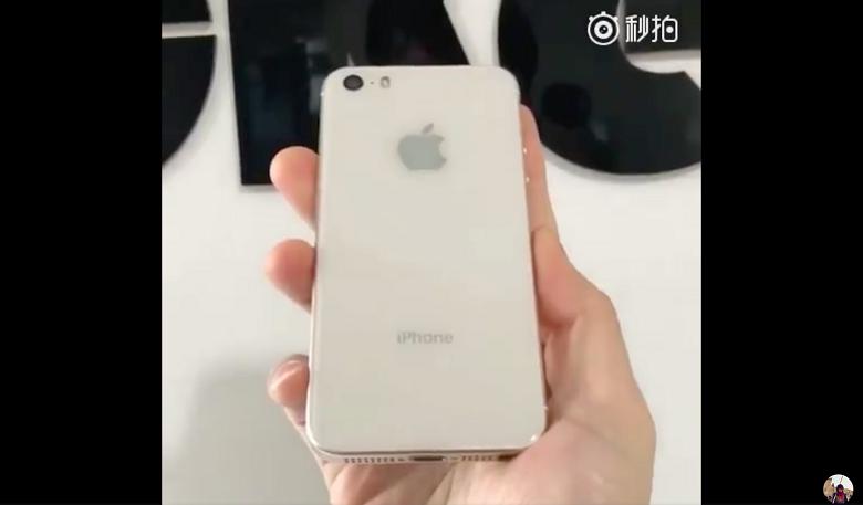 mặt lưng kính iPhone SE 2