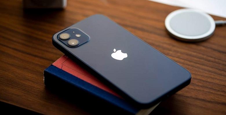 Mua iPhone 12 256GB chính hãng