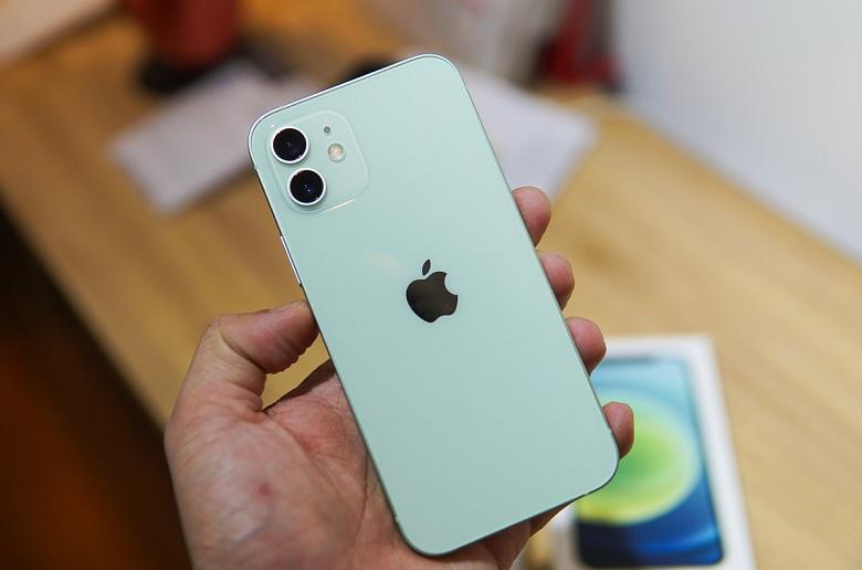 thiết kế iPhone 12 chính hãng VN/A