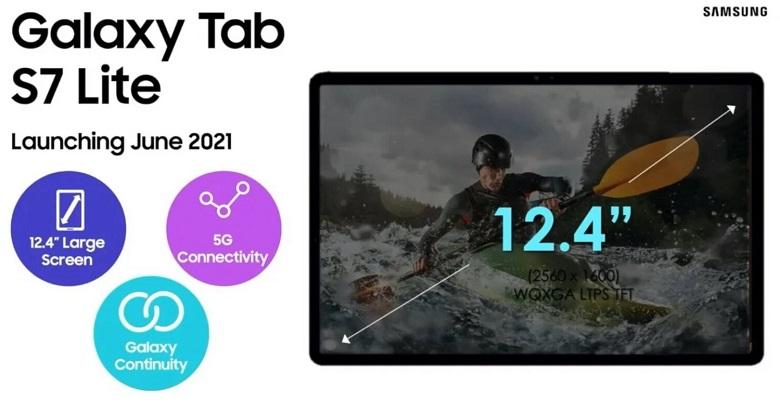 Samsung Galaxy Tab S7 Lite cấu hình giá bán