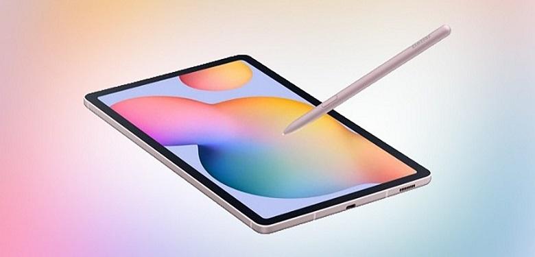 Samsung Galaxy Tab S7 Lite thiết kế