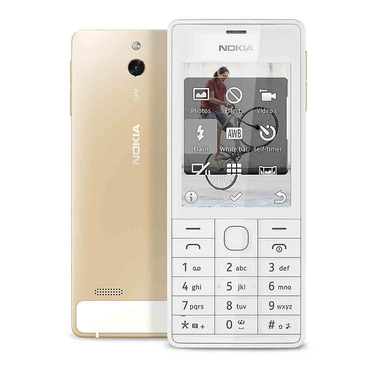 Nokia-515-Gold-Champagne-(2 Sim)