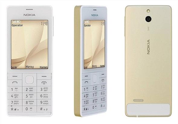 thiet-ke-nokia-515-gold