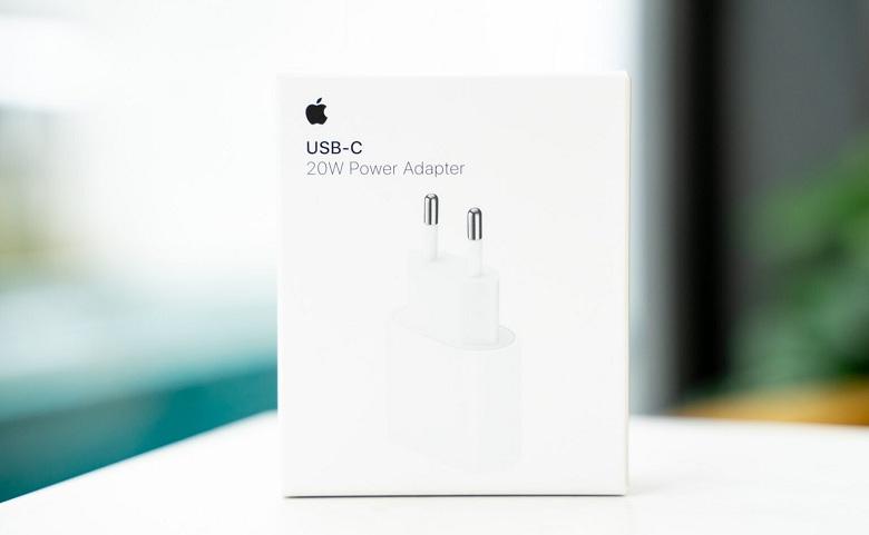 Bộ sạc nhanh iPhone 12/ 12 Pro/ 12 Pro Max/ 12 Mini