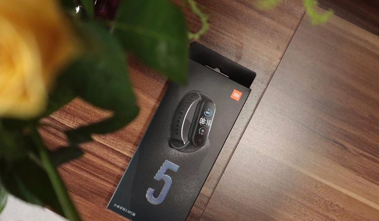 hộp Xiaomi Mi Band 5