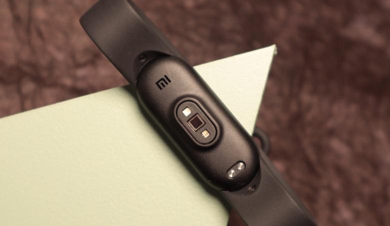 mặt lưng Xiaomi Mi Band 5