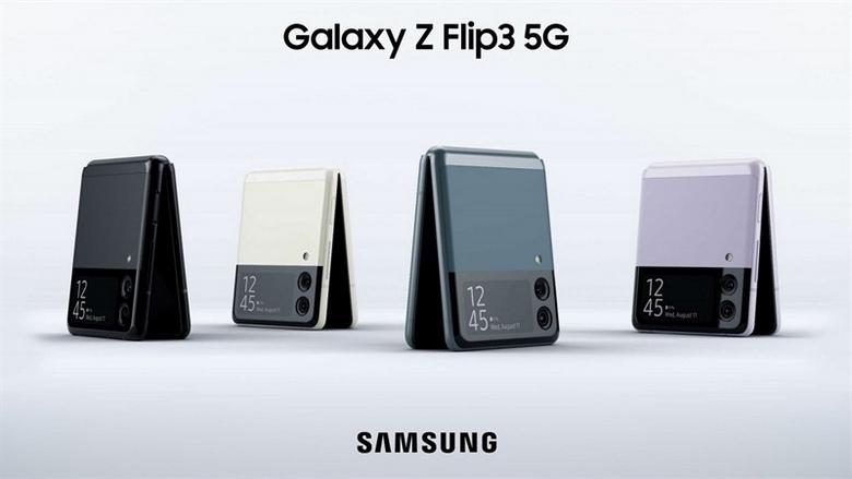 cấu hình Galaxy Z Flip3 5G