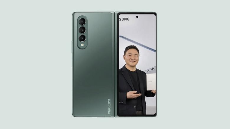 giá bán Galaxy Z Fold 3 5G