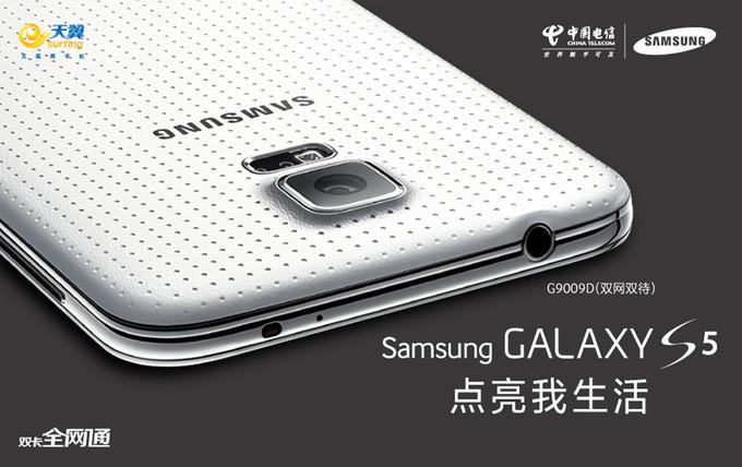 samsung-galaxy-s5-2-sim