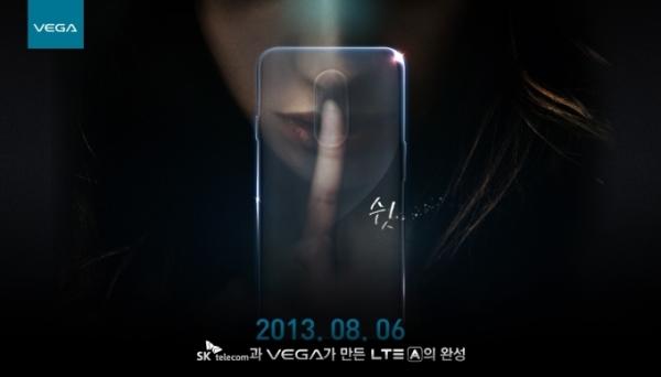 Sky A880 VEGA LTE-A 6