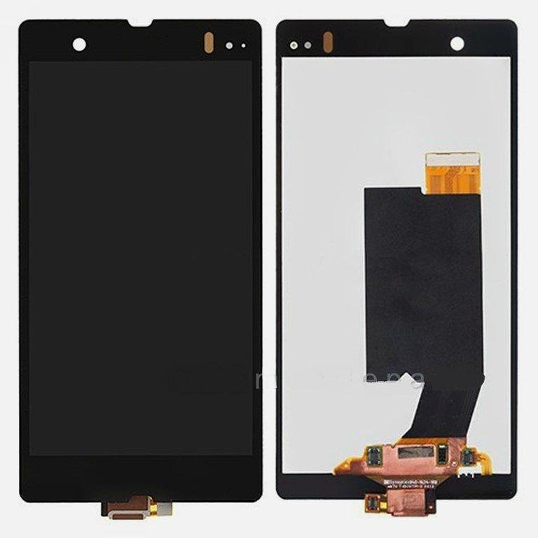 Thay màn hình Sony Xperia Z Viettablet