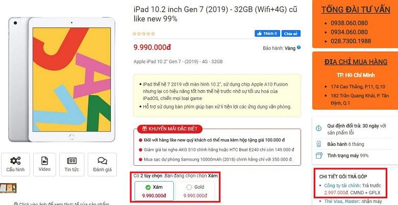 iPad Gen 7 cũng đang lên kệ tại Viettablet với giá cực kỳ tốt