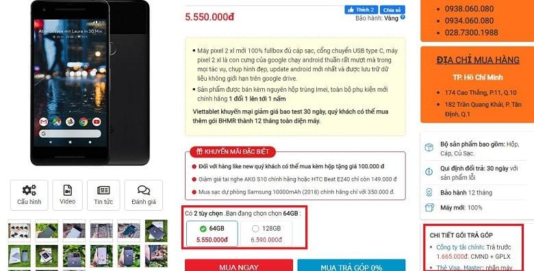 giá Google Pixel 2 XL