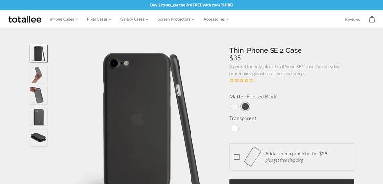ốp lưng iPhone SE 2