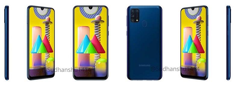Samsung Galaxy M31 màu xanh