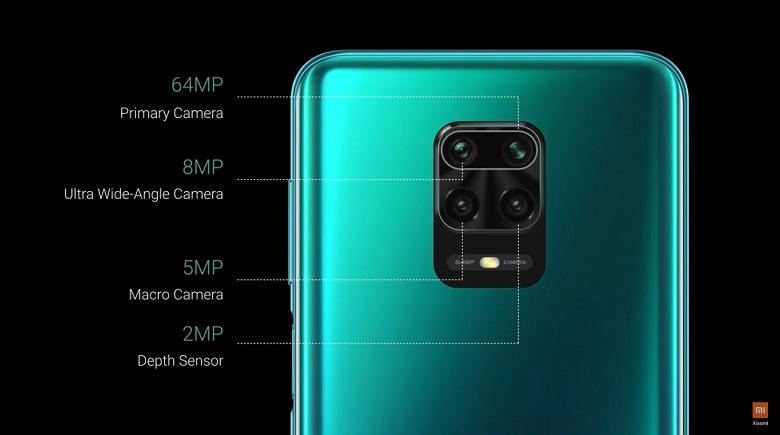 camera Xiaomi Redmi Note 9 Pro Ma