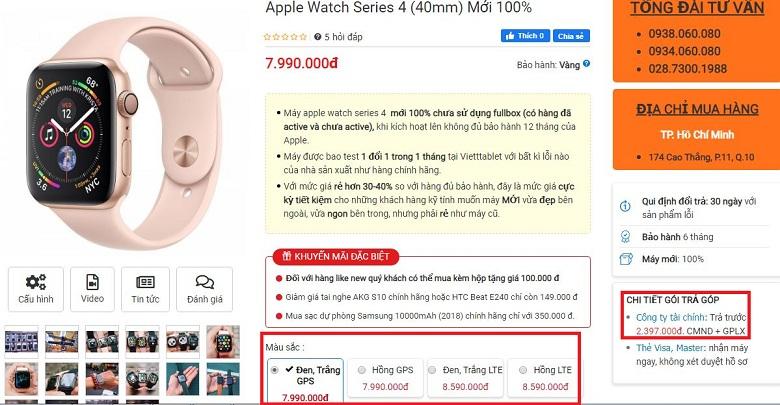 giá Apple Watch S4 (40mm)