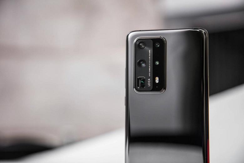 camera Huawei P40 Pro