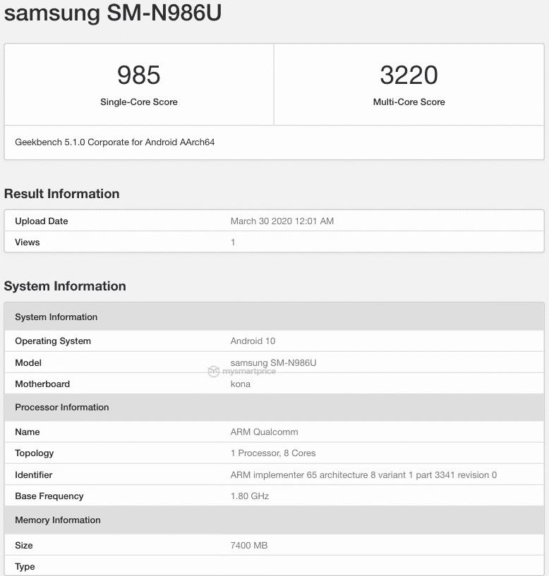 cấu hình Samsung Galaxy Note 20+ 5G