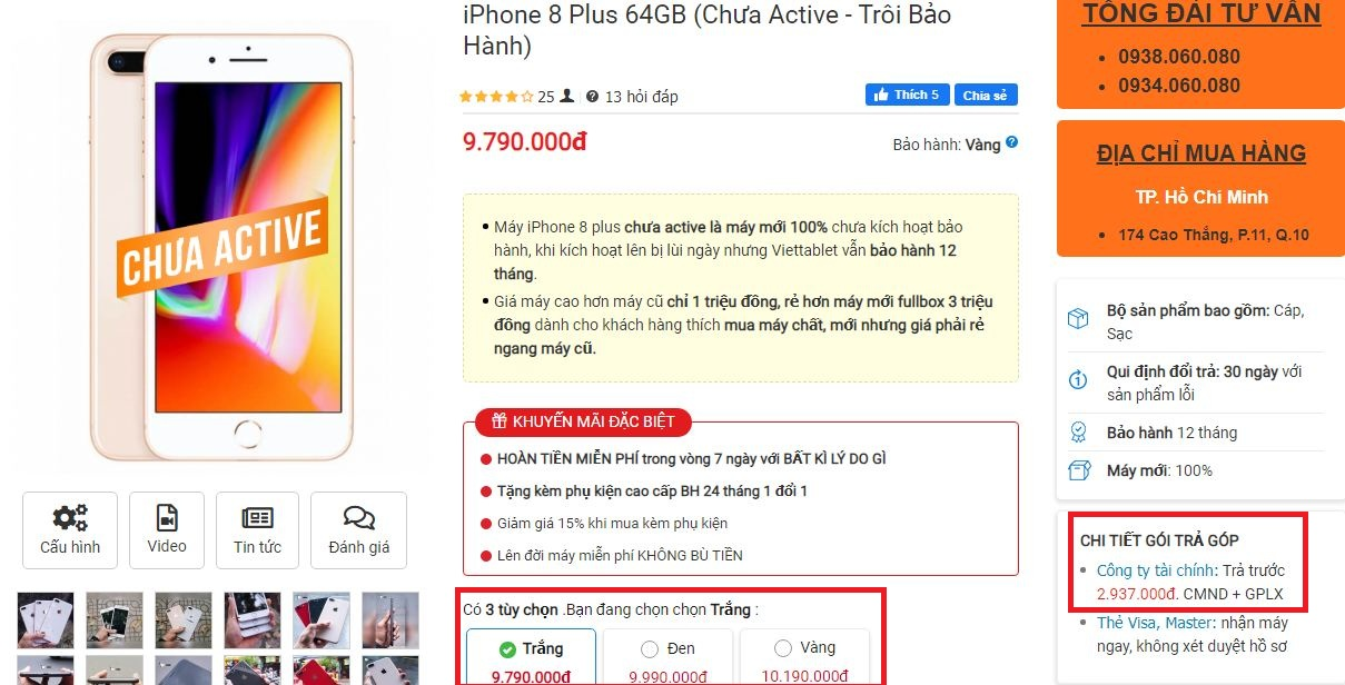 iPhone 8 Plus Chưa Active
