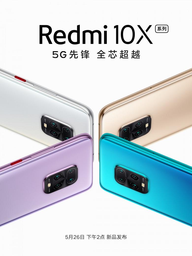 ngày ra mắt Redmi 10X
