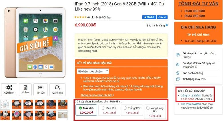 giá iPad Gen 6