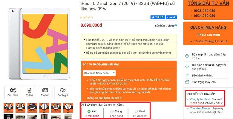 giá iPad Gen 7
