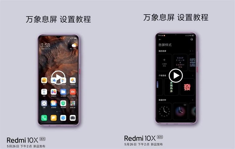 MIUI 12  Redmi 10X