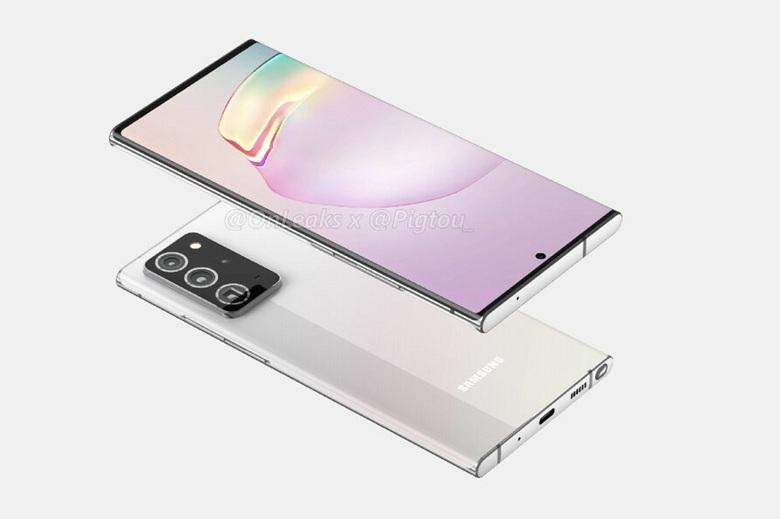 cấu hình Galaxy Note 20 Plus
