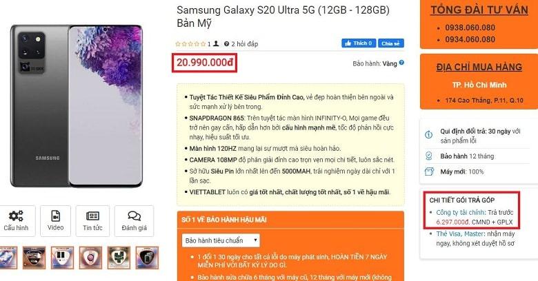 Đặt mua Galaxy S20 Ultra 5G Mỹ