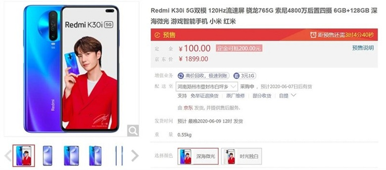 giá Xiaomi Redmi K30i 5G