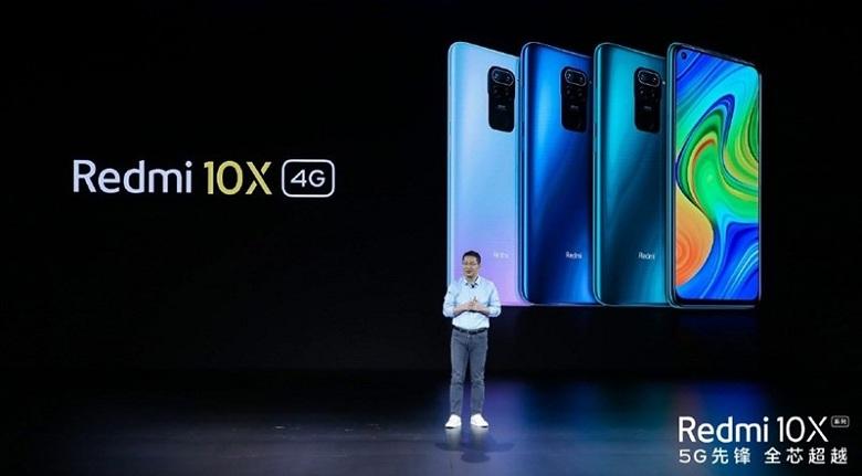 cấu hình Redmi 10X 4G