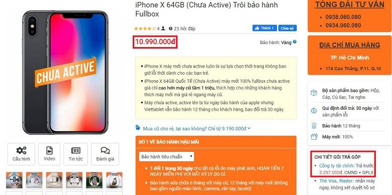 giá iPhone X