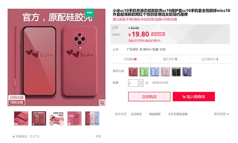giá Xiaomi Mi CC10