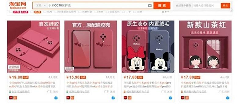 ốp Xiaomi Mi CC10