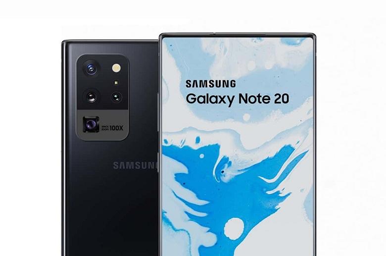 thiết kế Samsung Note 20