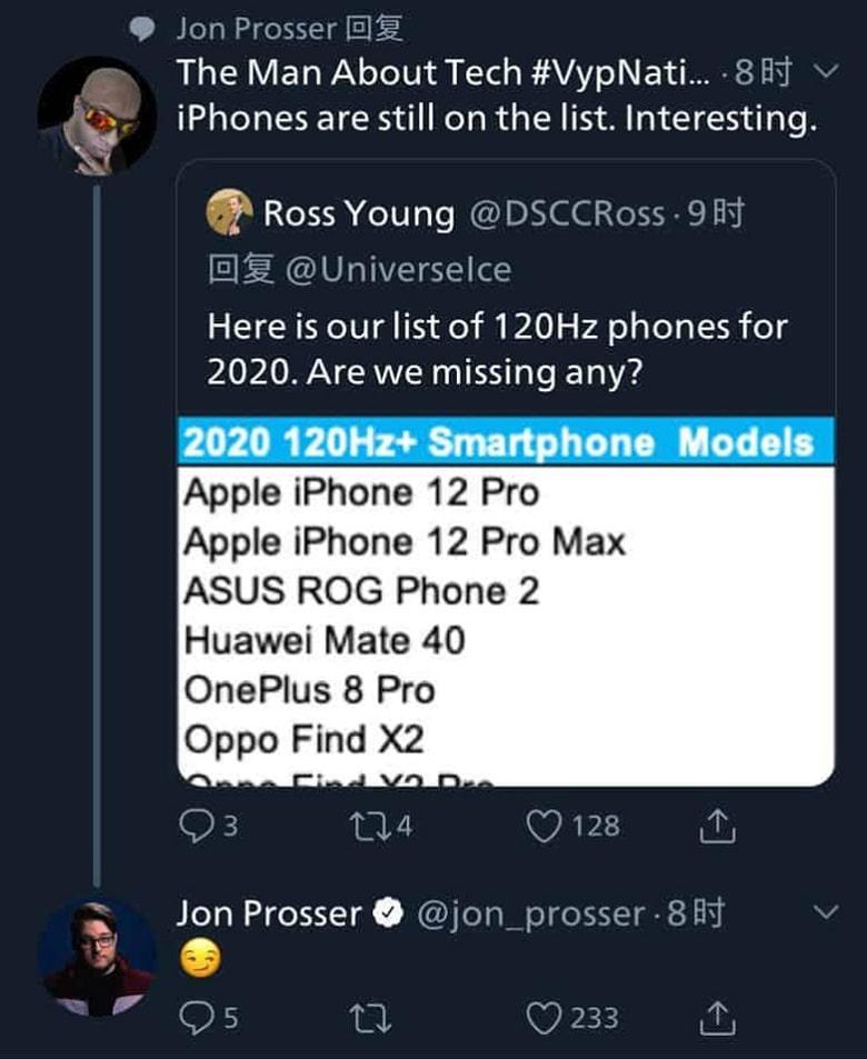 thông tin iPhone 12 Pro/ 12 Pro Max