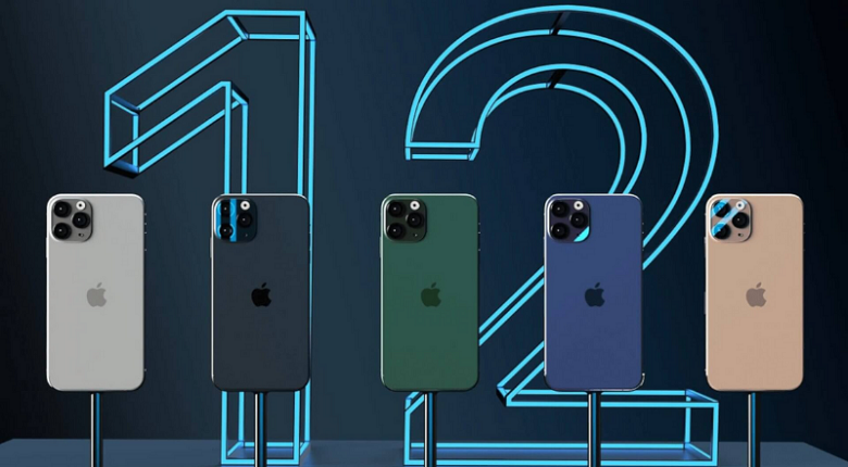 iPhone 12 series