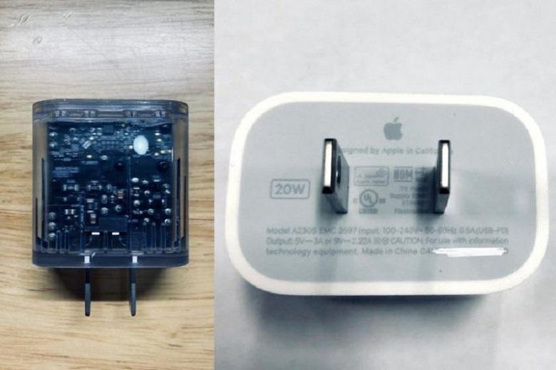 củ sạc của iPhone 12
